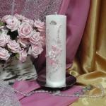 Арт.: SPL-58-200 — Розовый